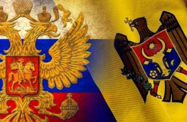 Гражданство РФ Молдованам