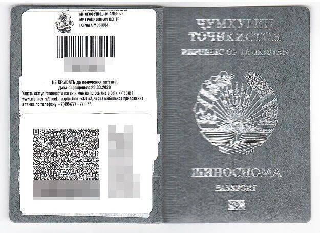 Гражданство РФ для Таджикистана