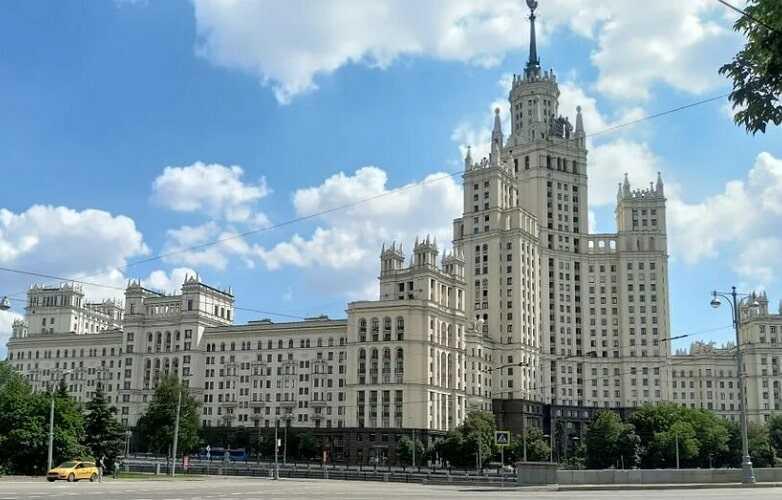 ВНЖ Москва