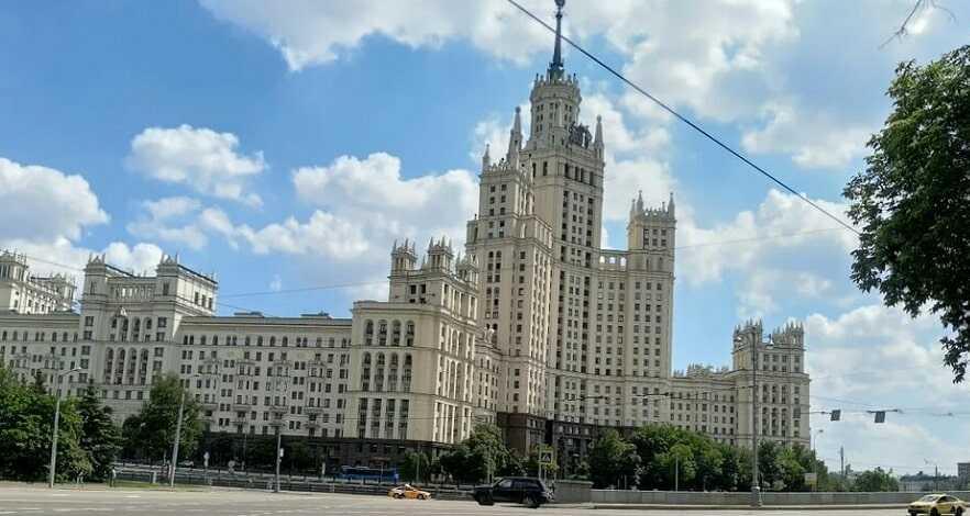РВП 2021 Москва