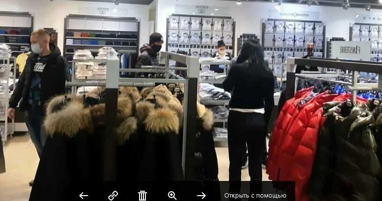 РВП Молдова