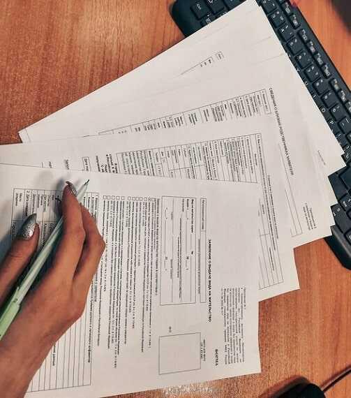 Документы на вид на жительство