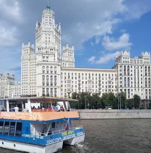 Москва запрет въезда в Россию